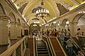 00 2080 Metrostation in Moskau -Станция метро Москва.jpg