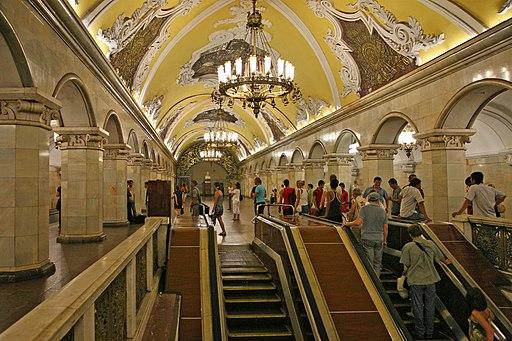 00 2080 Metrostation in Moskau -Станция метро Москва