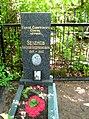 020. Шуваловское кладбище. Могила Н.А. Зеленова.jpg