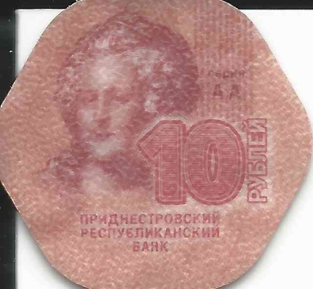 10 Transnistrischer Rubel plastik vor