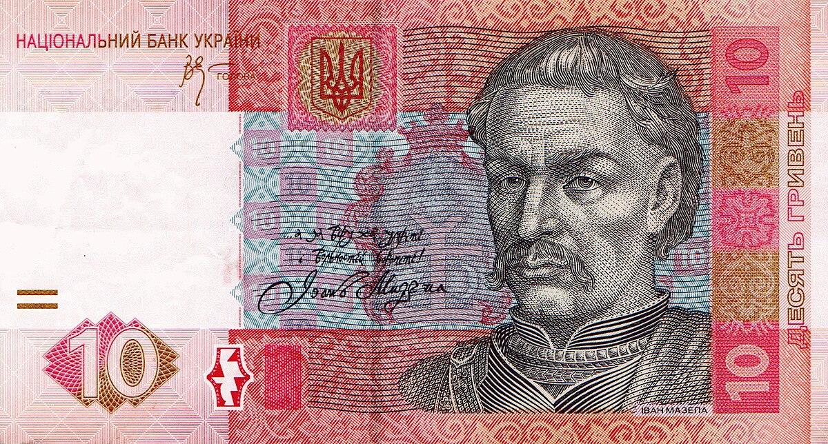 Нацбанк назвал дату введения монет вместо мелких купюр - Цензор.НЕТ 742