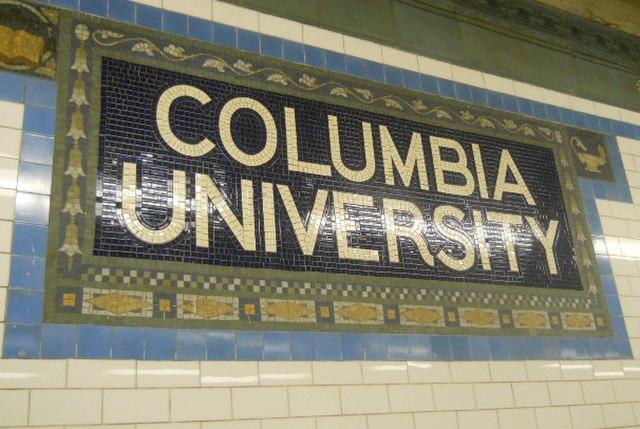 116th Street Columbia University Station