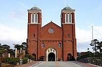 121223 Urakami Cathedral Nagasaki Japan01s.jpg