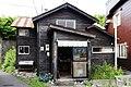 130726 At Oshidomari in Rishiri Island Hokkaido Japan10n.jpg