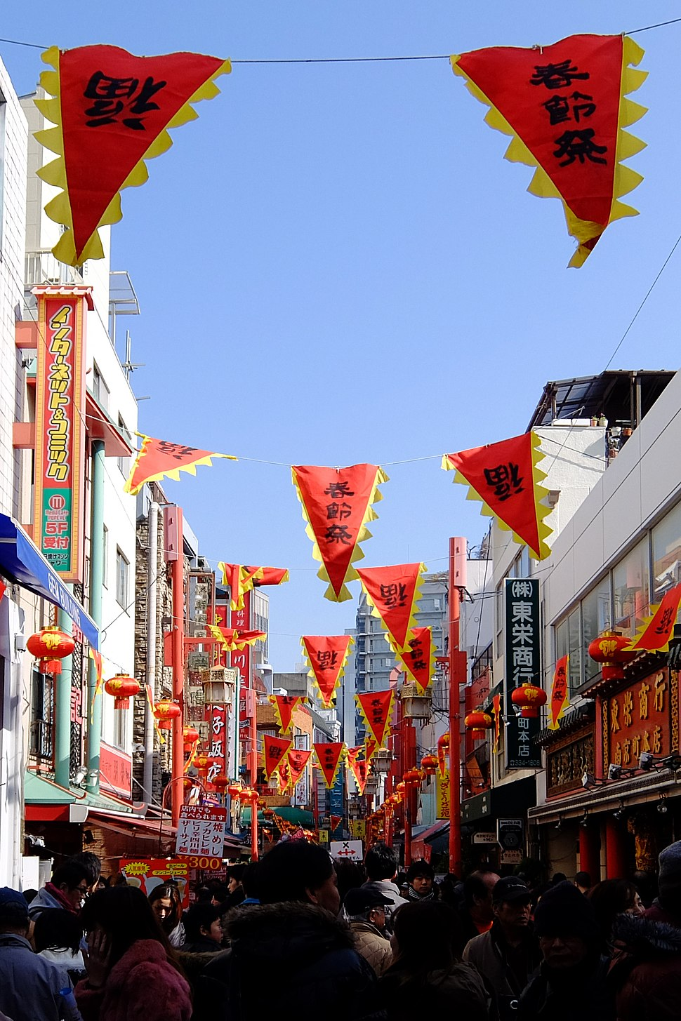 140201 Chinese New Year 2014 Kobe Chinatown Japan05s5