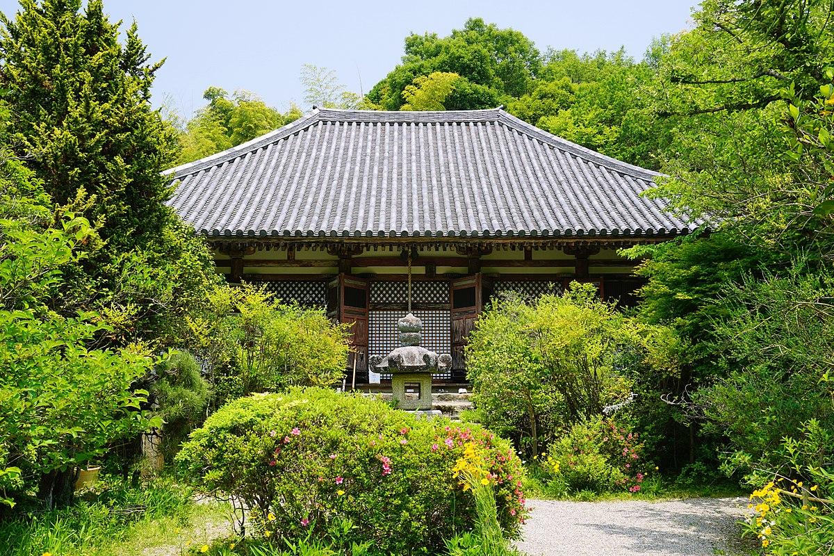 Futai-ji - Wikidata