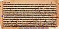1500-1200 BCE, Devi sukta, Rigveda 10.125.7-8, Sanskrit, Devanagari, manuscript page 1735 CE (1792 VS).jpg
