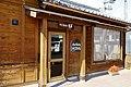 150921 Hotaka Station Azumino Nagano pref Japan03n.jpg