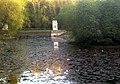 170520111785 Усадьба Расторгуева Л.И.- Харитонова, висячий мост и беседка.jpg