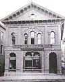1882 CapeAnnNationalBank Gloucester Massachusetts byCorliss and Ryan.jpg