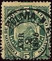1895 5c Bolivia DC Yv41 Mi40I.jpg