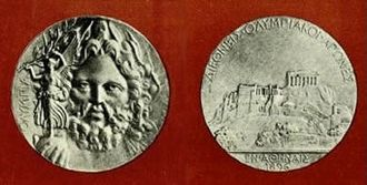 Olympic medal - A silver medal awarded to the winner of an event at the first modern Olympic Games in 1896