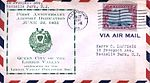 1931 - First Anniversary Airport Dedication Commemorative Cover - Allentown PA.jpg