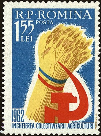 """Collectivization in Romania - Stamp published in 1962 announcing """"the end of the collectivization of agriculture"""""""