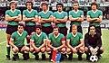 1973–74 Unione Sportiva Avellino.jpg
