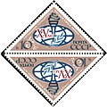 1973 CPA 4199 tete-beche.jpg