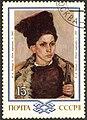 1983 CPA 5436 (1).jpg
