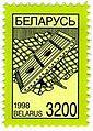 1998. Stamp of Belarus 0273.jpg
