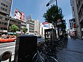 1 Chome Kanda Jinbōchō, Chiyoda-ku, Tōkyō-to 101-0051, Japan - panoramio (7).jpg