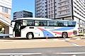 1 Chome Miyamachi, Mito-shi, Ibaraki-ken 310-0015, Japan - panoramio.jpg