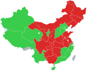 Sixth National Population Census of the People's Republic of China - Map displaying provinces whose population as a proportion of Mainland China's total population increased (green) and decreased (red)