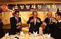 2004년 6월 서울특별시 종로구 정부종합청사 초대 권욱 소방방재청장 취임식 DSC 0178.JPG