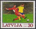 20040603 30sant Latvia Postage Stamp.jpg