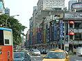 2006-07-23-台北市博愛路路口照.jpg
