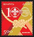 2007. Stamp of Belarus 0680.jpg