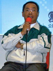 Po-ru Chen, Executive Officer of Chia-yi Community University, talked about topic related to