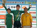 2008TourDeTaiwan Stage4 Sprint Leader.jpg