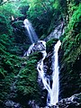 2008 amagoi waterfalls.jpg