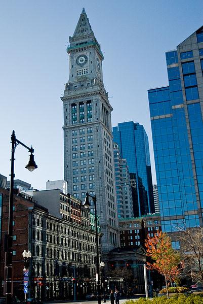 File:2009 StateStreetBlock Boston 4170218589.jpg