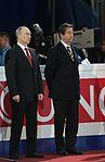 2011 World Figure Skating Championship opening ceremony (2).jpg
