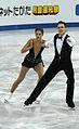 2012-12 Final Grand Prix 3d 255 Margaret Purdy Michael Marinaro.JPG