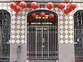 2014-10-14 Chinatown SF CA USA 002.JPG