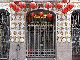 Ma-Tsu Temple (San Francisco, California)