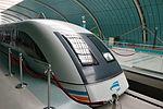 2014.11.15.141107 Maglev train Longyang Road Station Shanghai.jpg