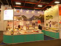 2014TIBE Day6 Hall1 The Chinese University of Hong Kong Press 20140210.jpg