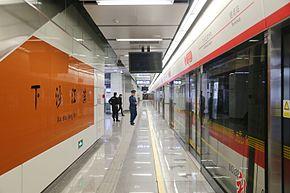 20151124下沙江滨站站台标准角度.JPG