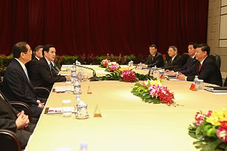 Ma–Xi meeting - Meeting between Ma Ying-jeou and Xi Jinping after the handshake.