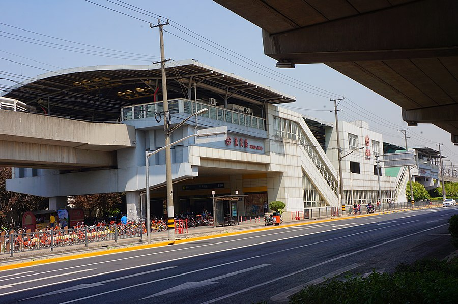 Songfa Road station