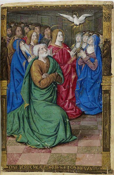 File:35r-Pentecôte.jpg