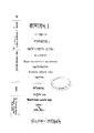 4990010096060 - Ramayan (Balkanda), Maharshi Balmiki, 304p, LITERATURE, bengali (1870).pdf