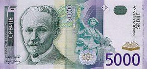 Slobodan Jovanović - Slobodan Jovanović on a 5,000 Serbian dinar bill