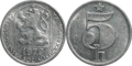 5 haleru CSK (1977-1990).png