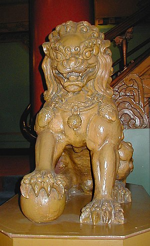 5th Avenue Theatre - Male Imperial guardian lion