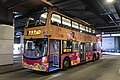6188 at Admiralty East (20190130131235).jpg