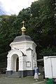 80-382-0328 Kyiv SAM 7988.jpg