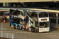 8009 at Western Harbour Crossing Toll Plaza (20190616181738).jpg